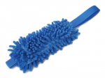 Zergel meerblau mit blauem Gurtbandgriff - Länge Moppteil ca. 20 cm - Grifflänge ca. 16 cm - eignet sich auch zum Anbringen an jede Leine