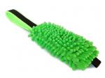 Mopp-Zergel apfelgrün mit schwarzem Gurtbandgriff und Unterfütterung aus neongrünem Fleece - Länge Moppteil ca. 20 cm - Grifflänge ca. 20 cm - EUR 14,00